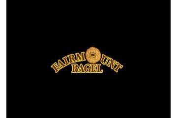 Fairmount Bagel Bakery Inc à Montréal