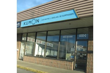 Centre de maths et d'anglais Kumon