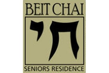 Beit Chai Seniors Residence