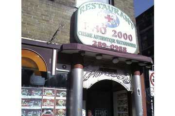 Restaurant Pho 2000