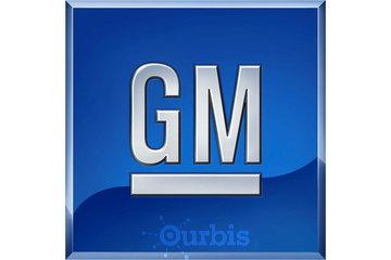 Bérubé Chevrolet Cadillac Buick GMC