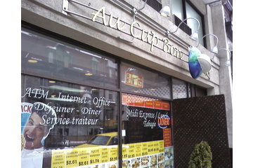 Au Cup Bon Café Ltée à Montréal