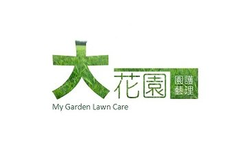 My Garden Lawn Care