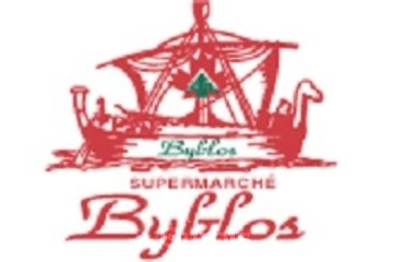 Supermarche byblos