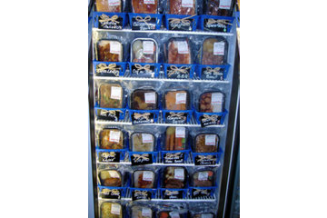 Viandes S G in Montréal: Sélection de repas congelés