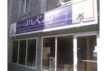 Restaurant Mékong à Montréal