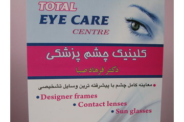 Total Eye Care Centre Optometry