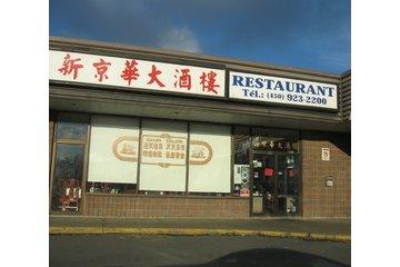 Restaurant Jing Hua Inc à Brossard