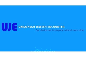 Ukrainian Jewish Organizations in Mississauga