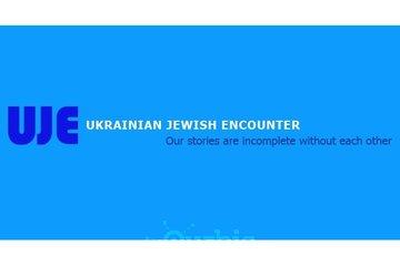 Ukrainian Jewish Organizations