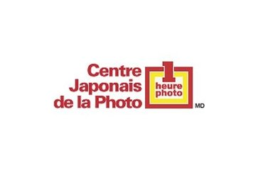 Centre Japonais de la Photo  - Laurier Québec à Québec: Centre Japonais de la Photo
