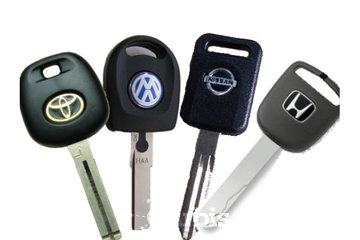 Car Keys Specialists in Vaughan