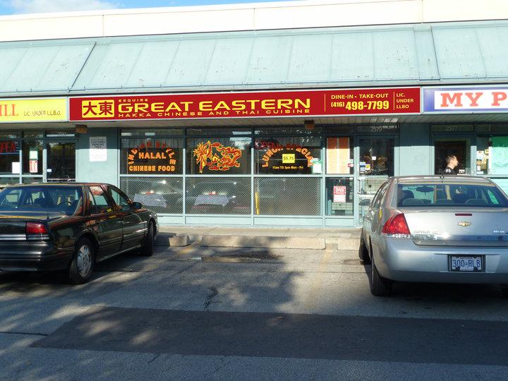 Esquire Restaurant Victoria Park