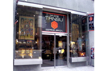 Galerie Tansu