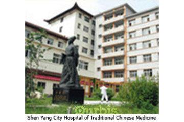 Clinique Acupuncture Cai