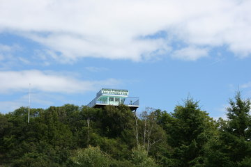 Auberge Motel Les Voitures D'Eau à L'Île-aux-Coudres: Centre d'observation les voitures d'eau