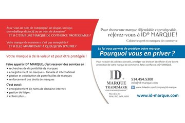 ID MARQUE (Beloeil) à Beloeil: ID Marque - ID Trademark - Cabinet expert en marques de commerce (Rive-Sud De Montréal)