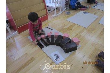 Montessori Maison D'Enfants à Gatineau: 2