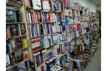 Librairie de la Montée