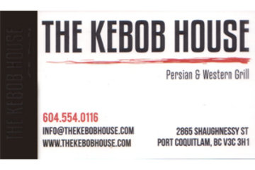 The Kebob House