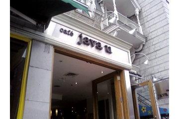 Café Java U Inc
