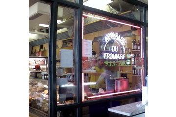 Paradis Du Fromage Inc (Au)