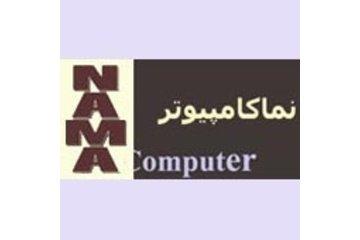 Nama Computer