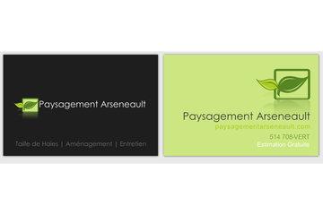 Paysagement Arseneault