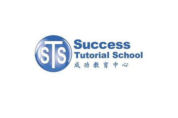 Success Tutorial School