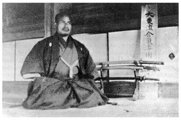 Aylmer Aikido Dojo D'Aylmer
