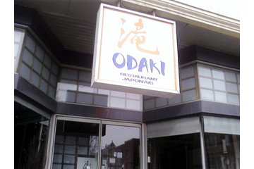 Odaki Restaurant Japonais à Montréal