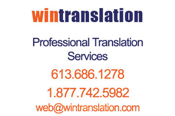 wintranslation