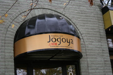 Restaurant Jogoya in Saint-Lambert