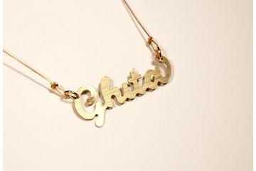 Bijoux Collection Vianna à Montréal: Commande spéciale PRÉNOM Disponible en or-argent et autre