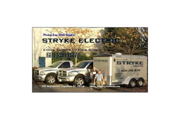 stryke electric